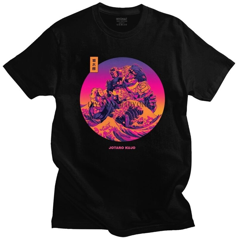 T-shirt Jotaro Kujo The Great Wave Créer Son T Shirt